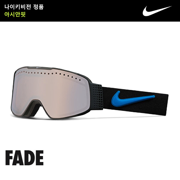 NIKE FADE BLACK LT PHOTO BLUE SILVER ION EV0903004 나이키 스노우고글 페이드