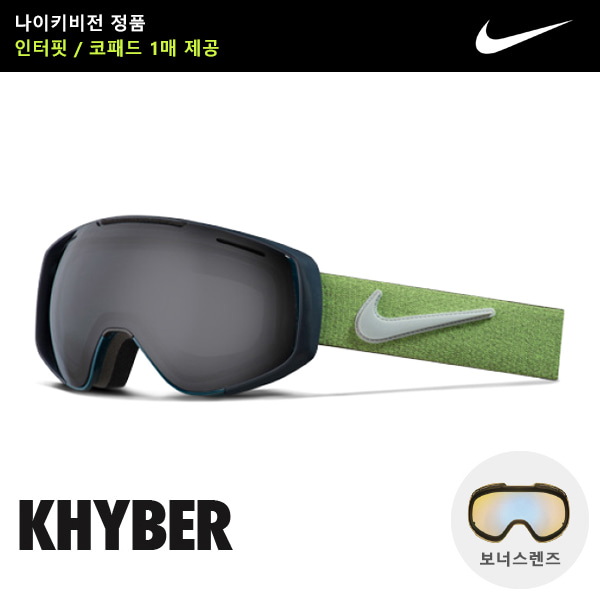 NIKE KHYBER MIDNIGHT TURQ WOLF GREY DARK SMOKE + YELLOW BLUE ION EV0839310 보너스렌즈 나이키 스노우고글 카이버
