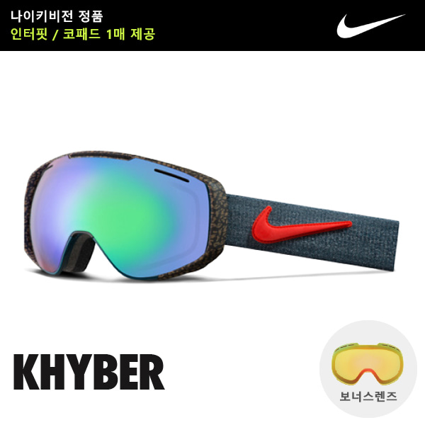NIKE KHYBER MIDNIGHT TURQ BRIGHT CRIMSON GREEN ION + YELLOW RED ION EV0839316 보너스렌즈 나이키 스노우고글 카이버
