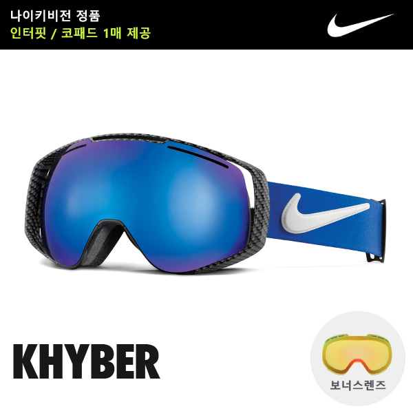 NIKE KHYBER GAME ROYAL BLACK WHITE DARK SMOKE ION + YELLOW RED ION EV0839401 보너스렌즈 나이키 스노우고글 카이버