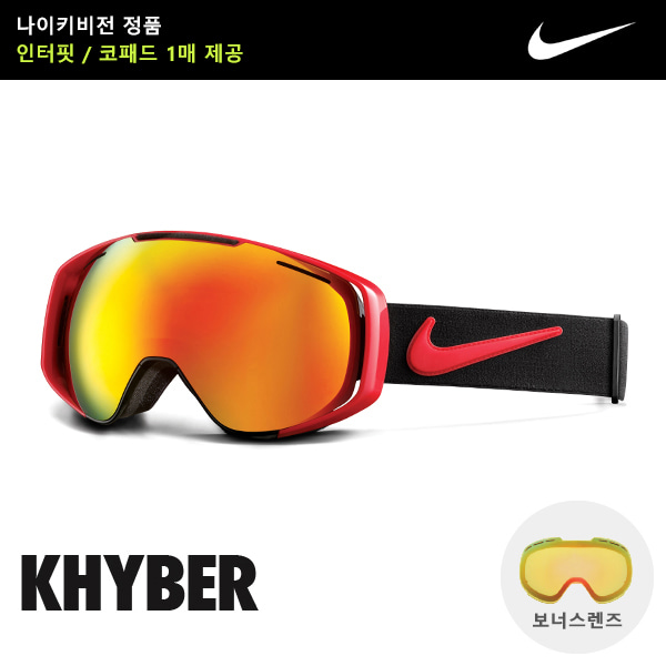 NIKE KHYBER UNIVERSITY RED BLACK RED ION + YELLOW RED ION EV0839600 보너스렌즈 나이키 스노우고글 카이버