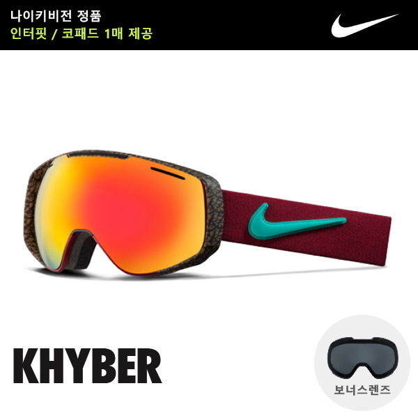 NIKE KHYBER TEAM RED CLEAR JADE RED ION + DARK SMOKE EV0839613 보너스렌즈 나이키 스노우고글 카이버