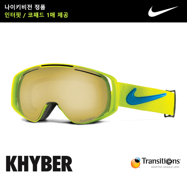 NIKE KHYBER VOLT PHOTO BLUE TRANSITIONS YELLOW EV0841704 변색렌즈 나이키 스노우고글 카이버